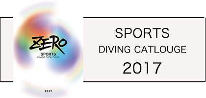 ZERO ダイビング  スポーツカタログ スポーツ ダイバー 製品